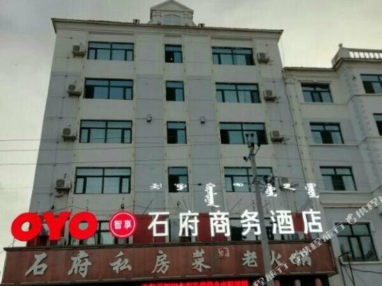 Shifu Business Hotel