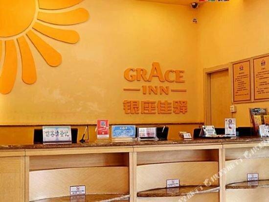 Grace Inn Xintai Bus Station