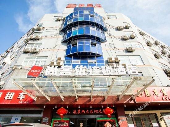 Thankyou Hotel Jiangyin Youhongqiao North Road