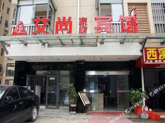 Aishang City Inn