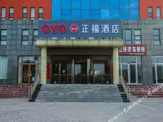 Zhengfu