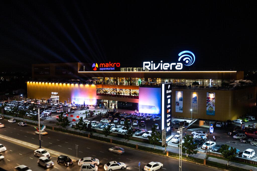 торговый центр — Ривьера — Ташкент, фото №1
