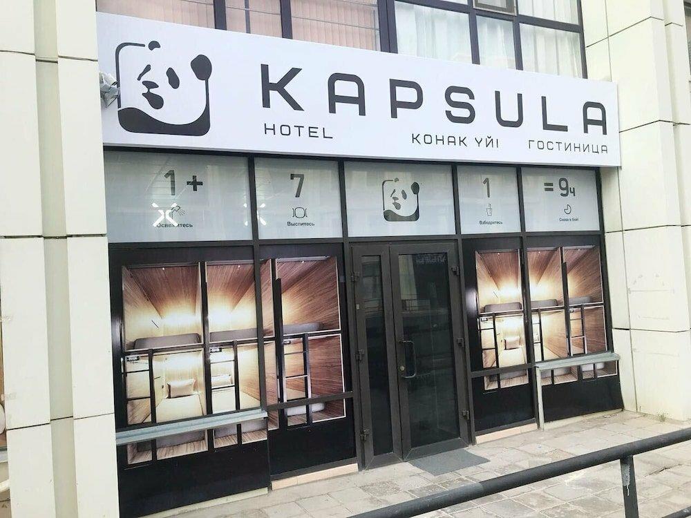 гостиница — Kapsula — Нур-Султан, фото №1