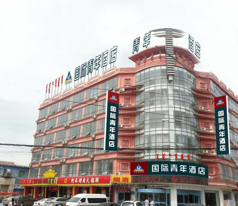 Wanlilu International Youth Hotel Hohhot Drum Tower