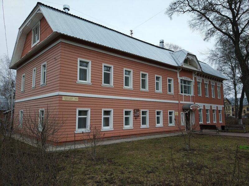 Гостевой дом ФБУЗ центр гигиены и эпидемиологии