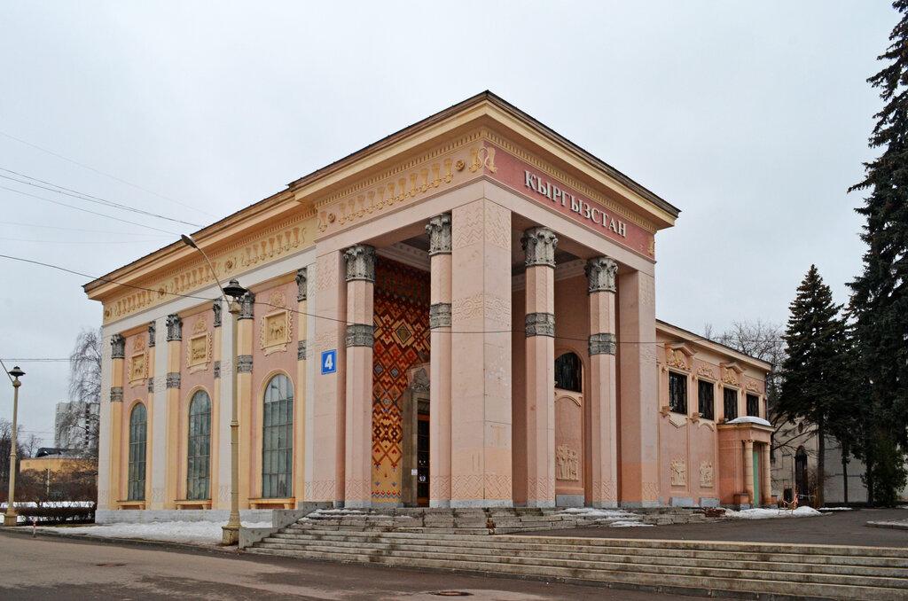 фото павильон кыргызстан на вднх фото заверить