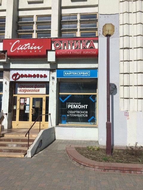 ремонт телефонов — Хайтексервис — Минск, фото №2