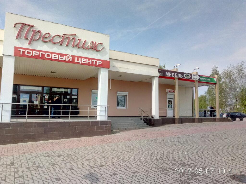 аптека — Планета Здоровья — Дзержинск, фото №1