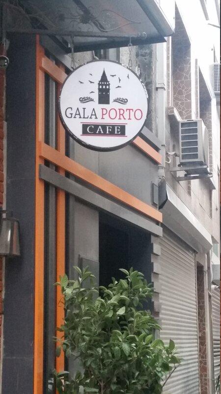 Galata Port House