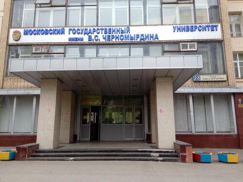 ОСАГО университеты в вао москва база