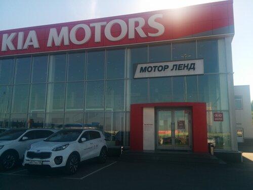 Motor lend kia otomobil sat salonlar for Kia motor finance payoff