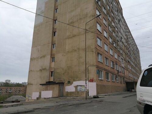 Областная больница омск тел