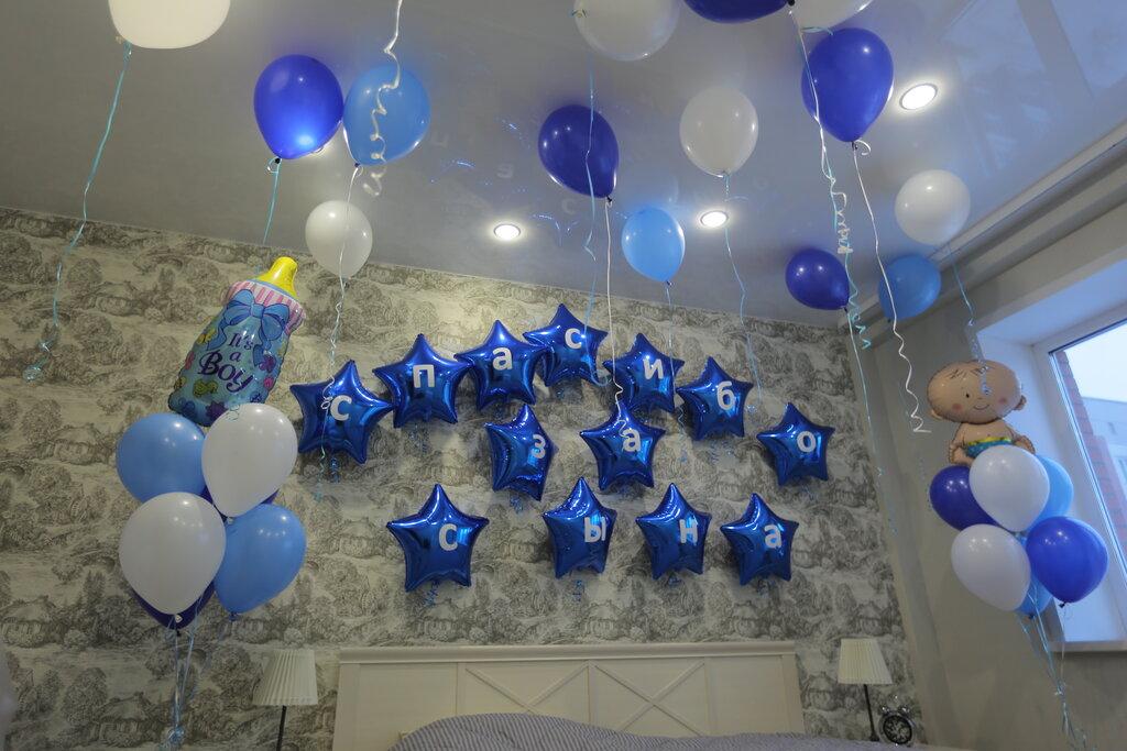 праздничное агентство — Мастер шар — Новосибирск, фото №8