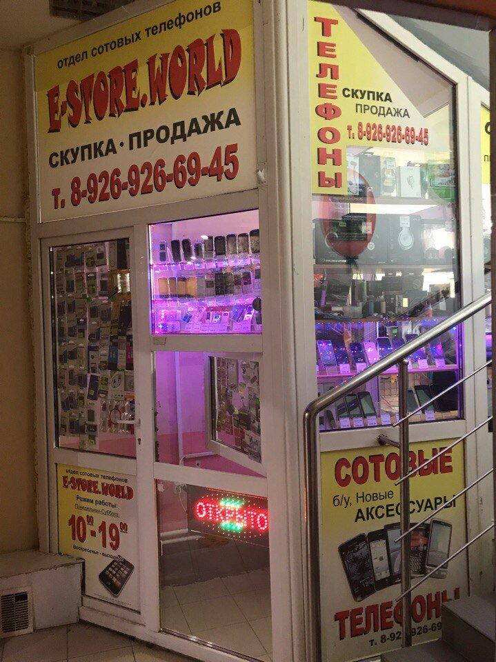 магазин электроники — E-store Сервисный центр и магазин — Тверь, фото №1