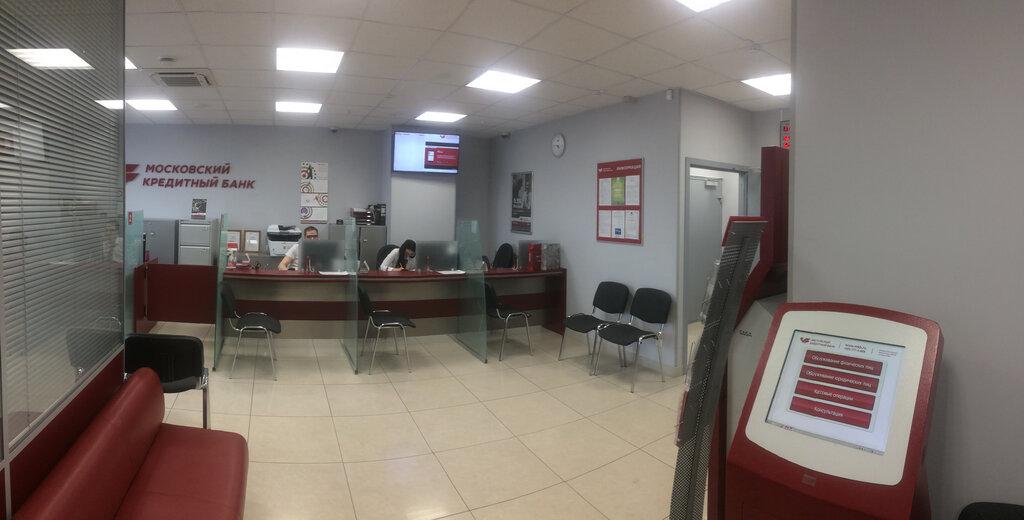 московский кредитный банк сергиев посад сбербанк будет брать процент за перевод с карты на карту