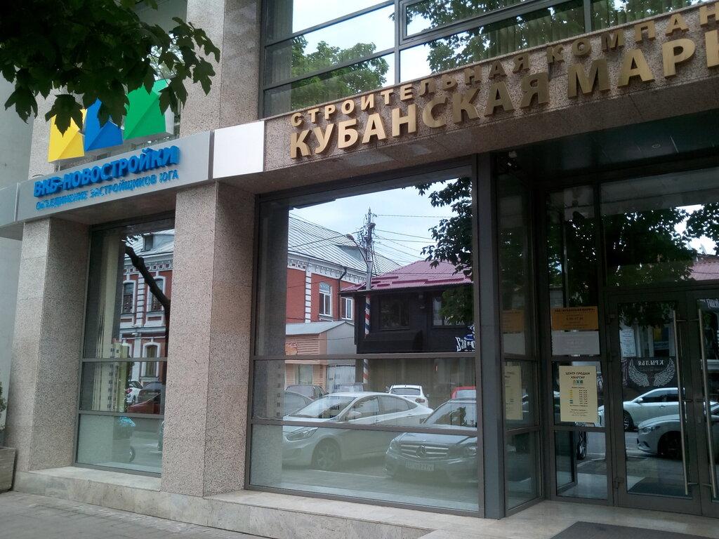 квартиры в новостройках — ВКБ-Новостройки — Краснодар, фото №4
