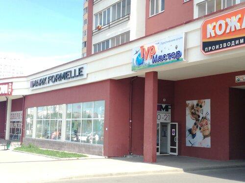 магазин одежды минск инстаграм