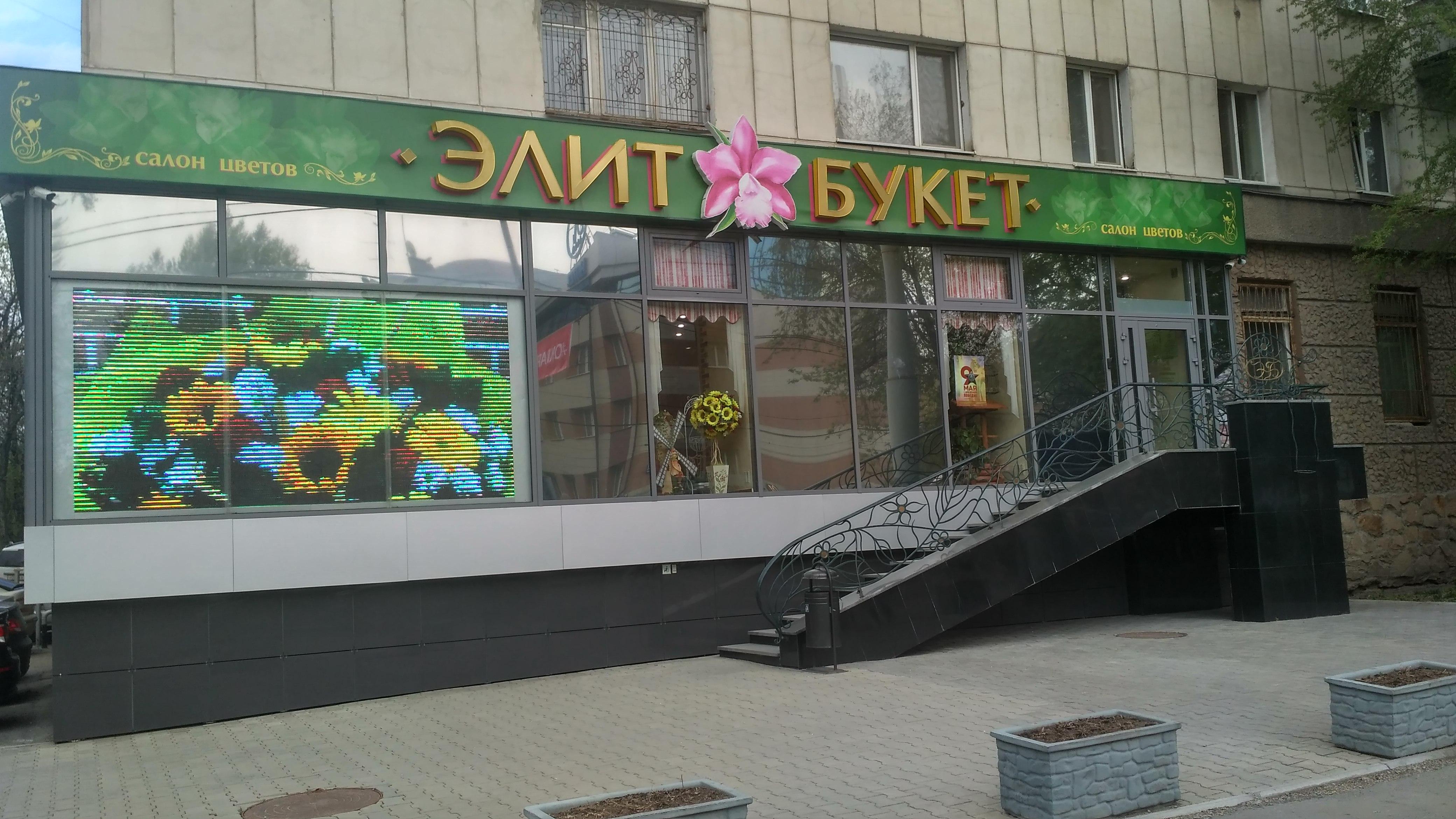 Цветов светлоград, доставка цветов кемерово круглосуточный екатеринбург