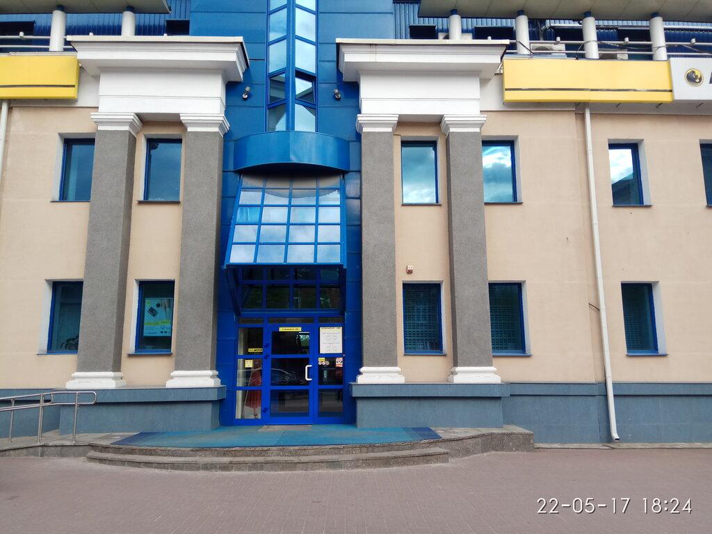 банк — Приорбанк — Могилёв, фото №2