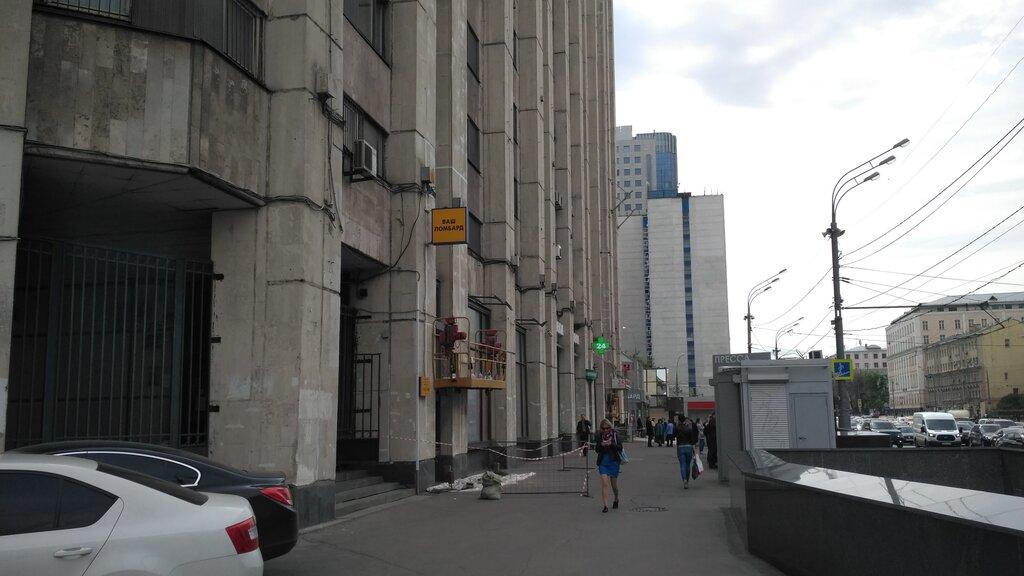 Ломбард москва калужская куплю ломбард в москве
