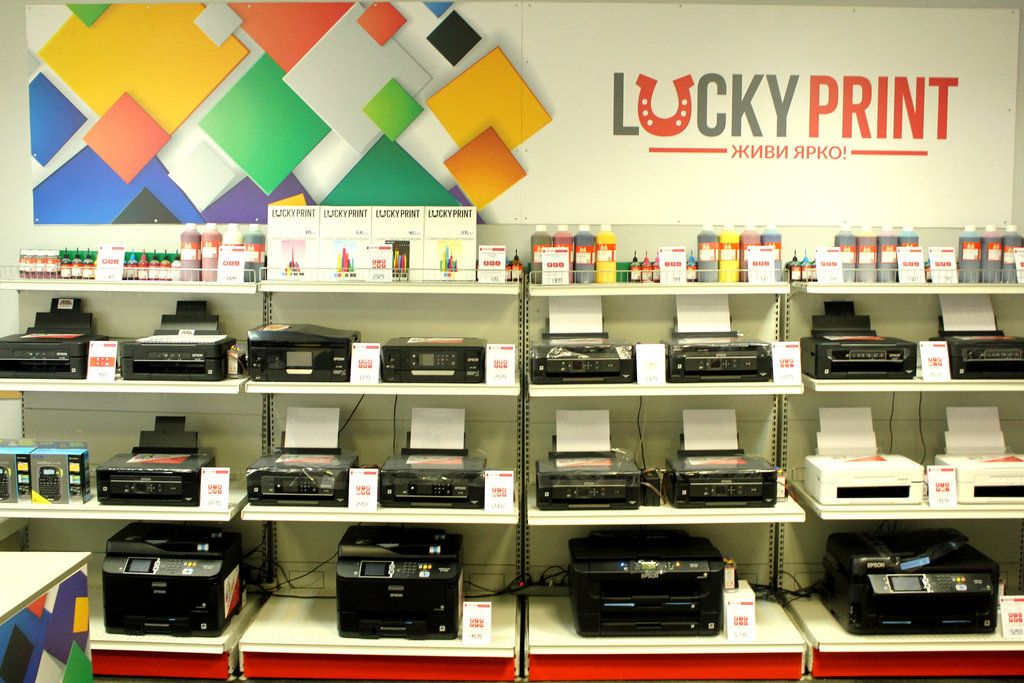 еще фото панорама интернет магазина это тоже