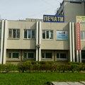 Услуги бухгалтера в Чебоксарах, Услуги бухгалтера в Городском округе Чебоксары