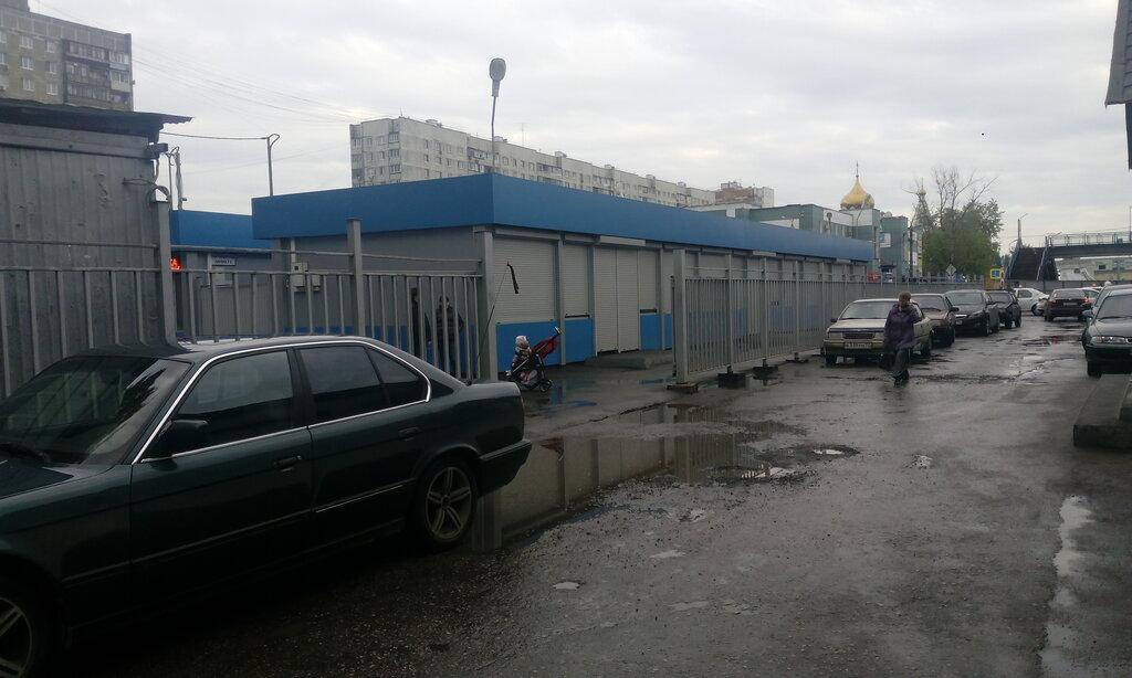 Вывод сайта в топ яндекс Северная улица (город Щербинка) вывод в топ google Среднеколымск