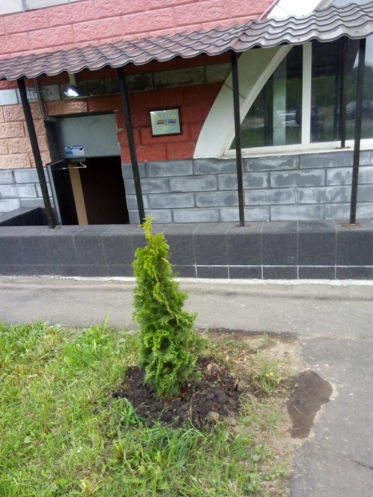 Москва монте карло автосалон москва купить автомобили с ломбарда красноярск
