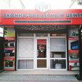 Оконно-Роллетный центр, Ремонт окон и балконов в Геленджике