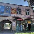Ags, Установка дополнительного оборудования в авто в Песчанокопском районе