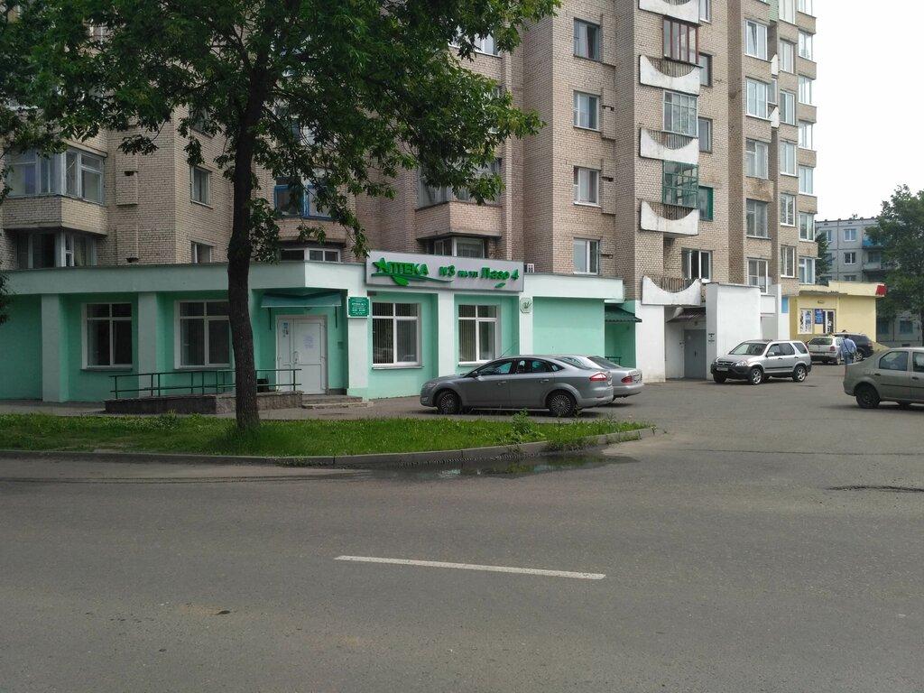 аптека — Фармация № 3 — Витебск, фото №2