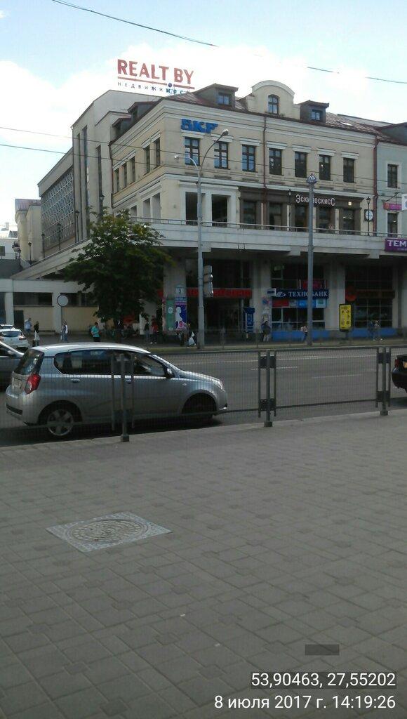 нитки, пряжа — Klub-ok — Минск, фото №1