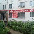 Парикмахерская Руки-ножницы, Услуги в сфере красоты в Чайковском районе