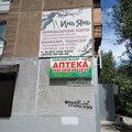 Салон Инь Янь, Услуги парикмахера в Волжском