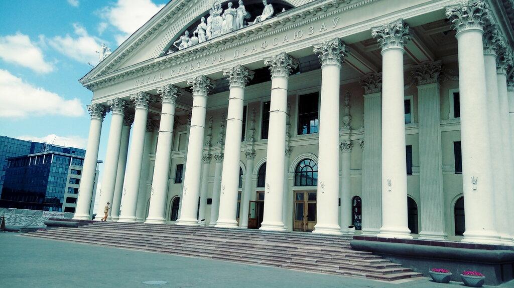 музей — Музей архитектурных миниатюр Страна Мини — Минск, фото №2