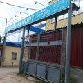 Холод-ремонт, Ремонт и установка кондиционеров в Реткино