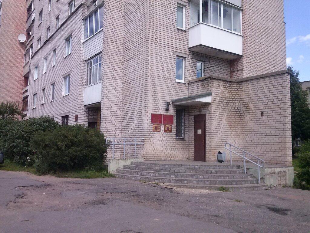 нотариусы — Нотариальная контора Железнодорожного района — Витебск, фото №2