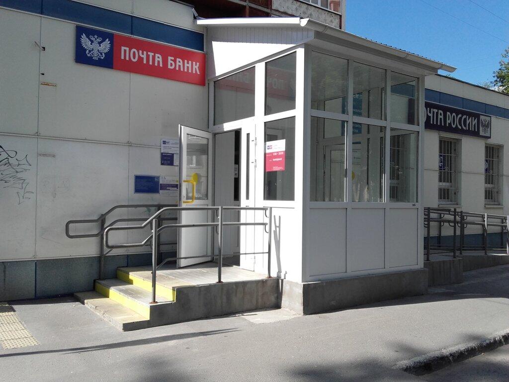 почтовое отделение — Отделение почтовой связи Тюмень 625048 — Тюмень, фото №2