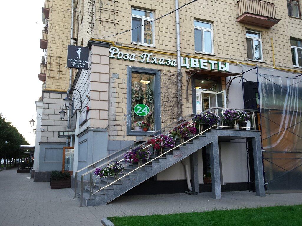 магазин цветов — Роза плаза — Москва, фото №2