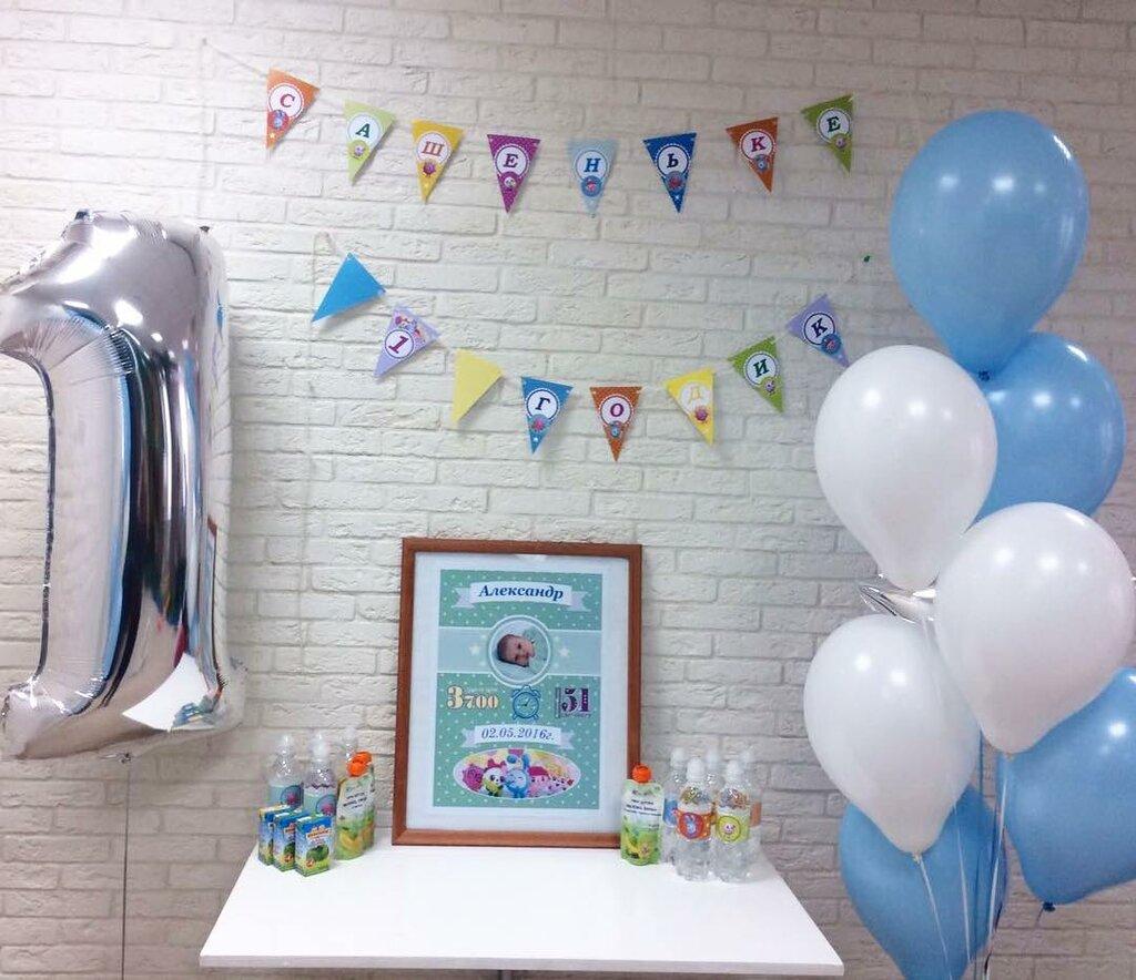 организация и проведение детских праздников — Детский семейный развлекательный клуб Краски — Новосибирск, фото №7