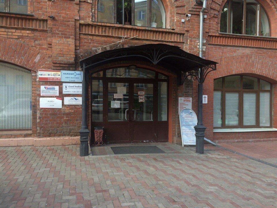 интернет-маркетинг — Aurex — Нижний Новгород, фото №1