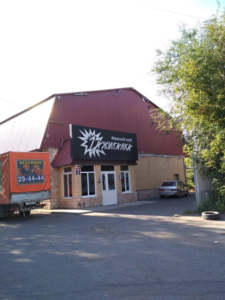 Стриптиз бар оренбург номер один клуб москва