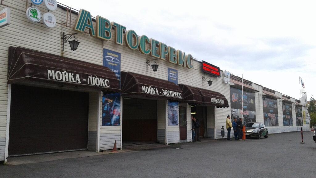 автосервис, автотехцентр — Свобода Автоплюс — Санкт-Петербург, фото №2