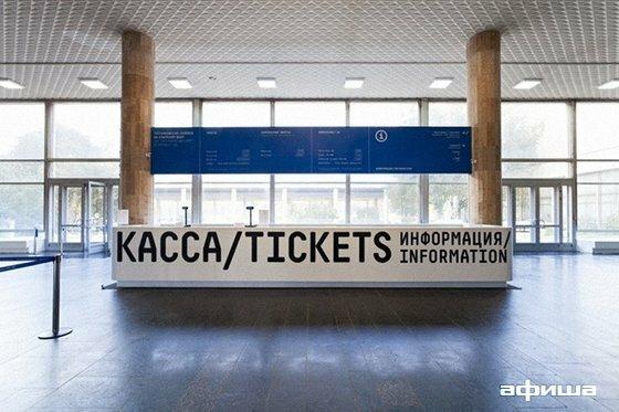 музей — Новая Третьяковка — Москва, фото №10