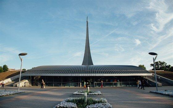 музей — Музей космонавтики — Москва, фото №5
