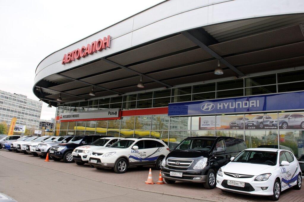 Автосалоны москвы на обручева рольф франшиза залога авто