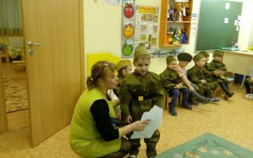 Бухгалтерия детского сада долгопрудный реквизиты для уплаты пошлин за регистрацию ип