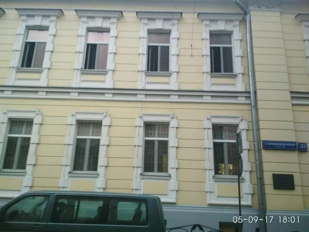 defloration-spank-in-canada-russian-embassy