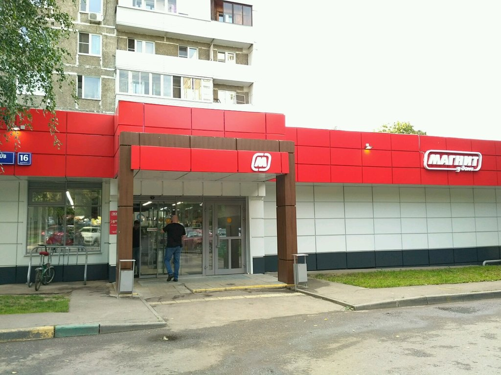 supermarket — Magnit — Moscow, photo 1