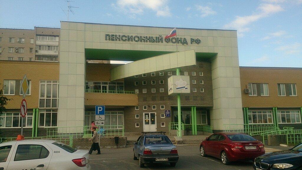 Пенсионный фонд дзержинск нижегородской области личный кабинет минимальный размер страховой пенсии по инвалидности